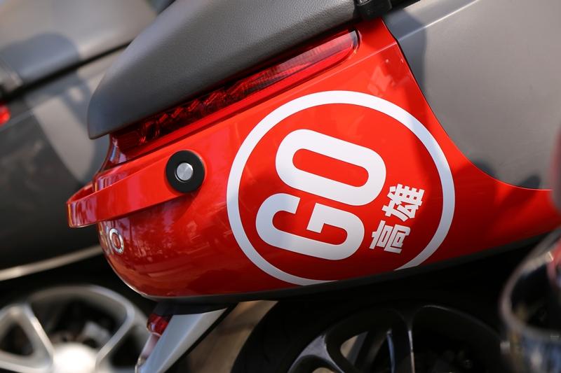proimages/EDITOR達人專欄/NO3小三/2016/12/1214_GGR/19.jpg