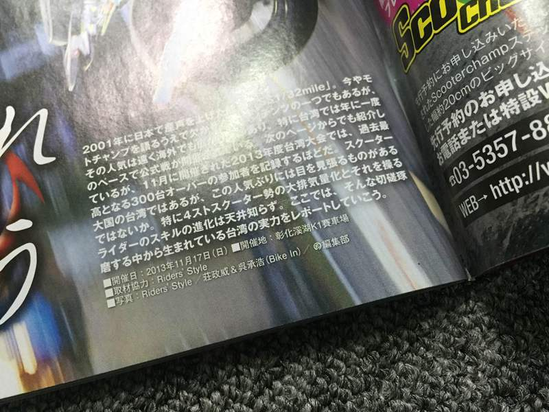 proimages/EDITOR達人專欄/NO3小三/03關於追焦/PHOTO_5.jpg