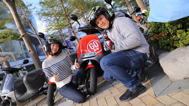 [達人專欄 - 小三] Gogoro高雄試駕活動體驗