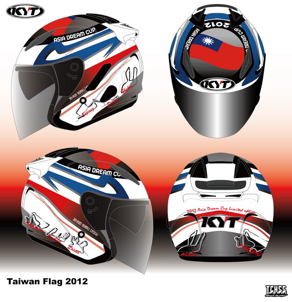 proimages/EDITOR達人專欄/TCHSS阿輝/KYT/FLAG/DJ-2012.jpg