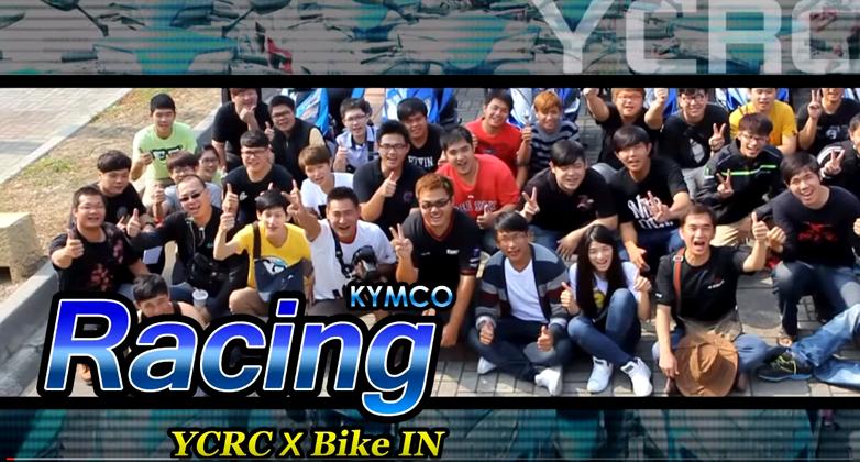 [改裝攝影會] KYMCO Racing