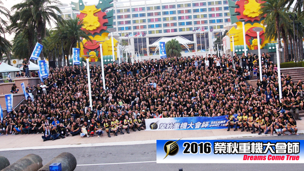 [IN新聞] 2016 榮秋重機全國大會師