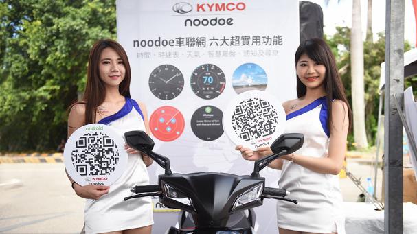 [IN新聞] KYMCO Racing S 150試乘會