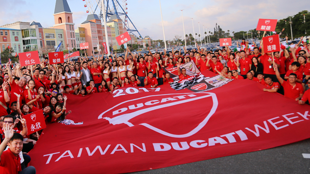[IN新聞] RED PARTY!2017 DUCATI台灣大會師