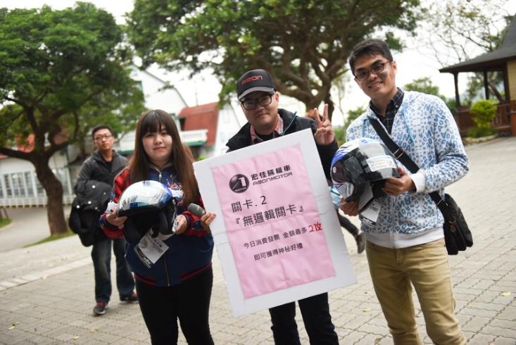 proimages/IN新聞/2017/12/11-20/1215_AEON/11.jpg