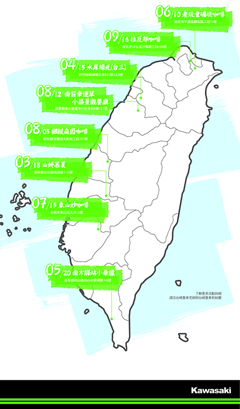 proimages/IN新聞/2018/03/11-20/0312_KAWAFUN/800x600/活動地點2.jpg