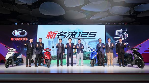 [IN新聞] KYMCO 邁入55周年 推出新Famous新名流125