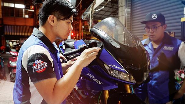準備 - Bike IN富士六小時耐久賽挑戰 - 第二章