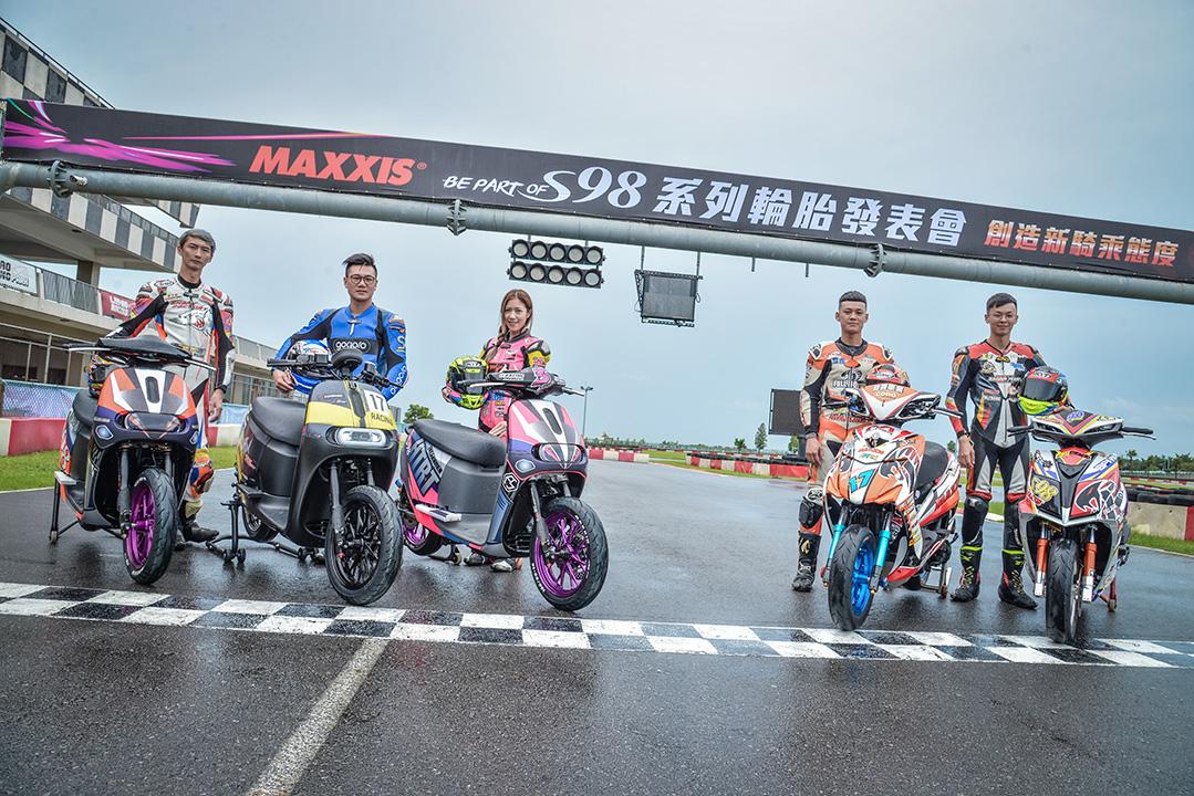 proimages/IN新聞/2019/09/0903_Maxxis_S98/S98系列是瑪吉斯輪胎2019年最新性能輪胎的代表作品.jpg