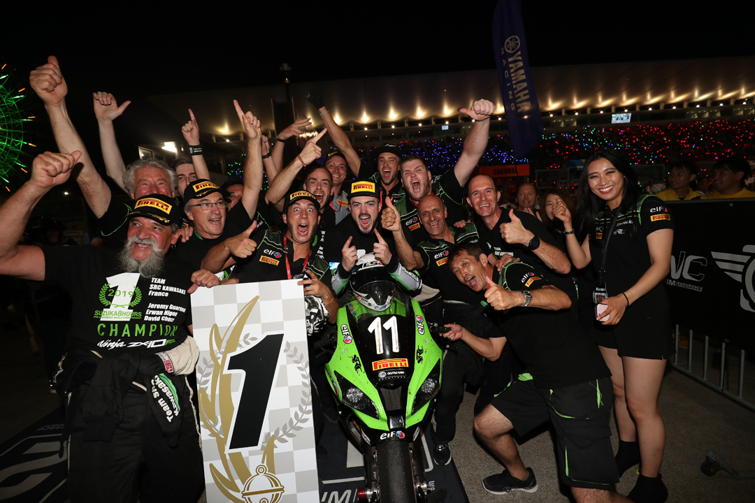 proimages/IN新聞/2019/09/0903_PIRELLI/Team_Kawasaki_SRC_France_celebrating_the_world_title.jpg