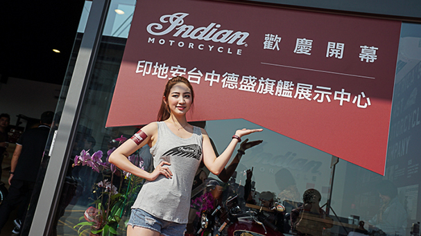 [IN新聞] Indian Motorcycle 台中旗艦展示中心正式啟動