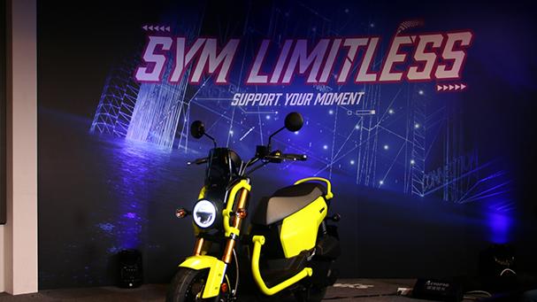 [IN新聞] 玩樂無界 「SYM Limitless」3D虛擬車展