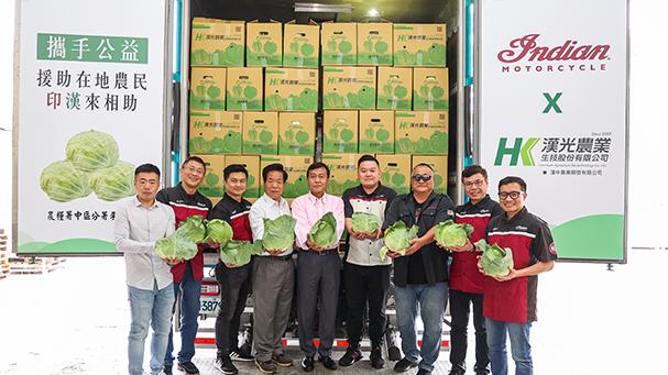 [IN新聞] 印地安與漢光挺台灣農民 採購10噸高麗菜廣邀騎士來公益