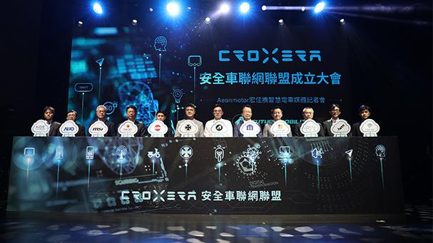 [IN新聞] CROXERA安全車聯網聯盟成軍 助台機車產業鏈智能進化