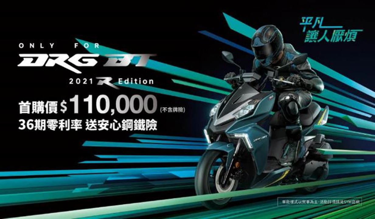 proimages/IN新聞/2021/06/0604_DRG/DRG_08.jpg
