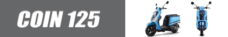 COIN 125