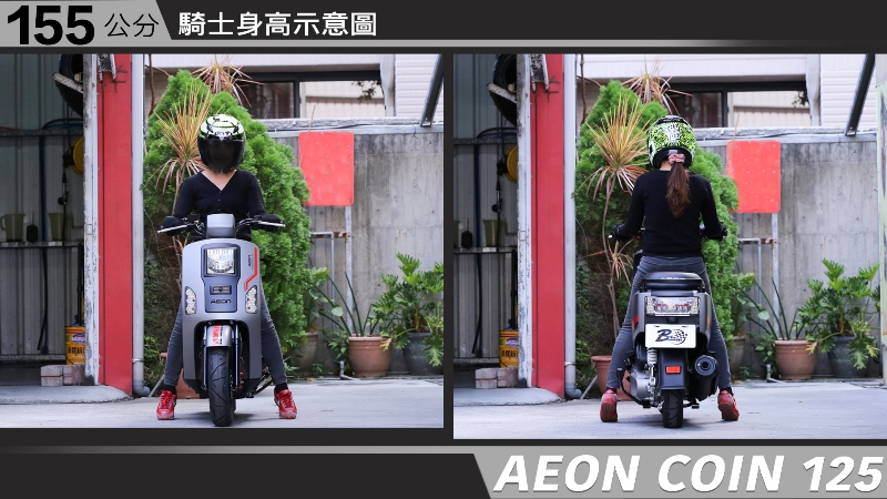 proimages/IN購車指南/IN文章圖庫/AEON/COIN_125/COIN125-01-1.jpg