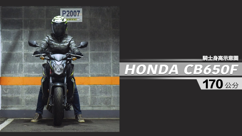 proimages/IN購車指南/IN文章圖庫/HONDA/CB650F/CB650F-04-1.jpg
