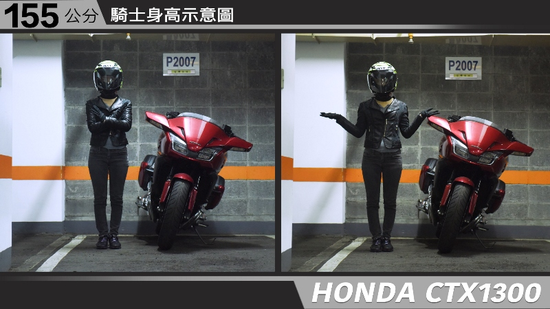 proimages/IN購車指南/IN文章圖庫/HONDA/CTX1300_/CTX1300-01-1.jpg