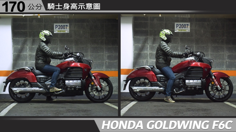 proimages/IN購車指南/IN文章圖庫/HONDA/GOLDWIND_F6C/GOLDWING_F6C-03-2.jpg