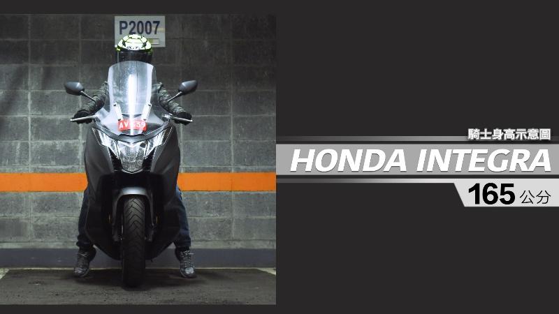 proimages/IN購車指南/IN文章圖庫/HONDA/INTEGRA/INTEGRA-03-1.jpg
