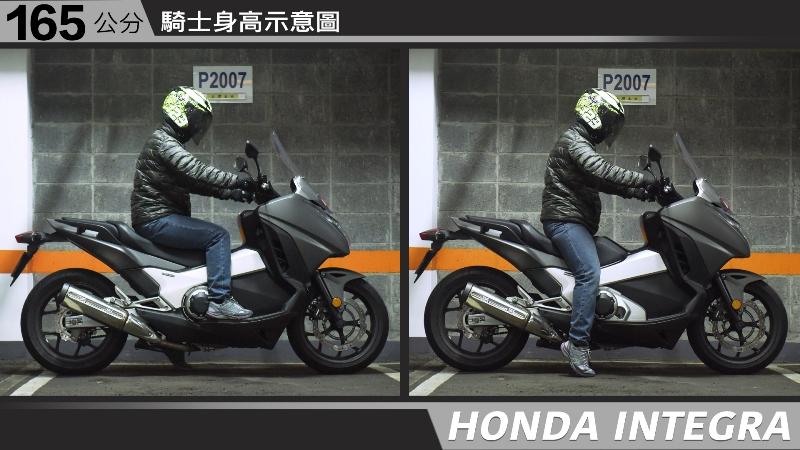 proimages/IN購車指南/IN文章圖庫/HONDA/INTEGRA/INTEGRA-03-2.jpg