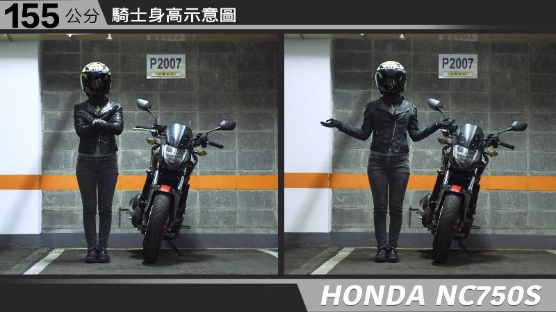 proimages/IN購車指南/IN文章圖庫/HONDA/NC750S/NC750S-01-1.jpg