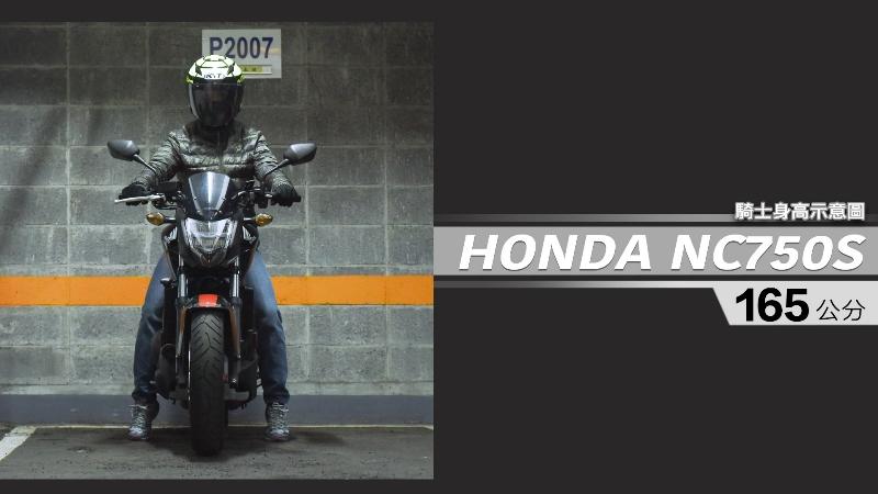 proimages/IN購車指南/IN文章圖庫/HONDA/NC750S/NC750S-03-1.jpg