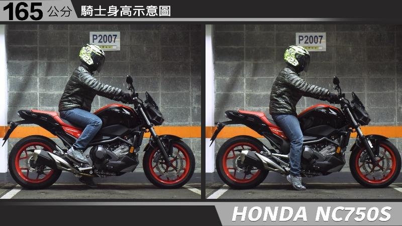 proimages/IN購車指南/IN文章圖庫/HONDA/NC750S/NC750S-03-2.jpg
