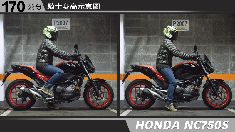proimages/IN購車指南/IN文章圖庫/HONDA/NC750S/NC750S-04-2.jpg