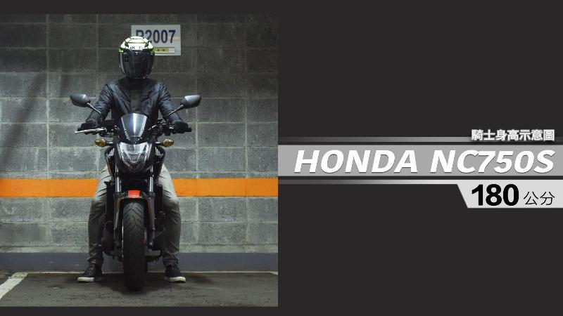 proimages/IN購車指南/IN文章圖庫/HONDA/NC750S/NC750S-06-1.jpg