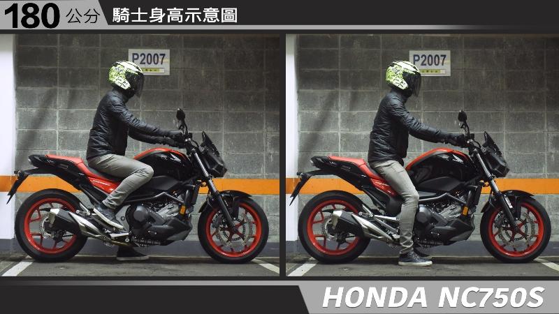 proimages/IN購車指南/IN文章圖庫/HONDA/NC750S/NC750S-06-2.jpg