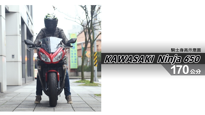 proimages/IN購車指南/IN文章圖庫/KAWASAKI/Ninja_650/Ninja_650-04-1.jpg