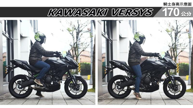 proimages/IN購車指南/IN文章圖庫/KAWASAKI/VERSYS/VERSYS-04-2.jpg