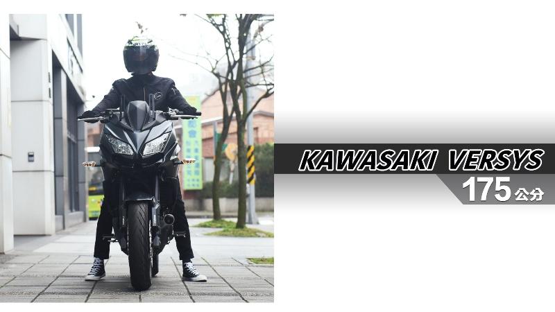 proimages/IN購車指南/IN文章圖庫/KAWASAKI/VERSYS/VERSYS-05-1.jpg