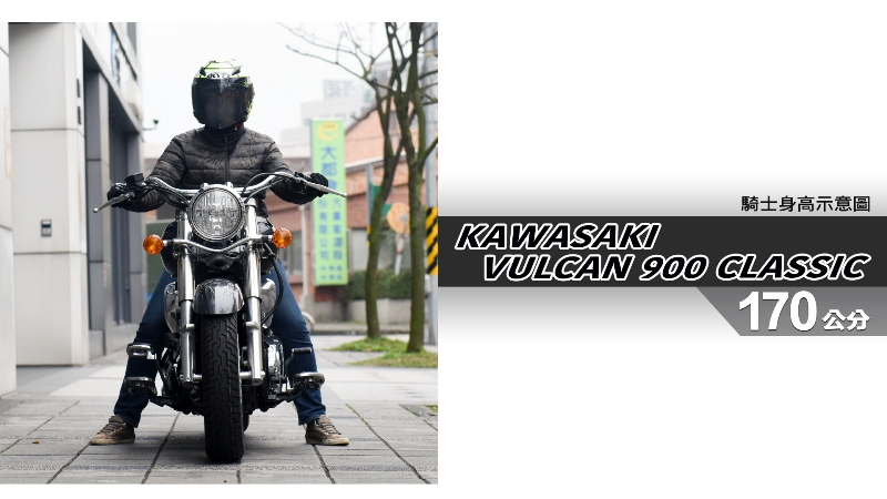 proimages/IN購車指南/IN文章圖庫/KAWASAKI/VULCAN_900_CLASSIC/VN900-04-1.jpg