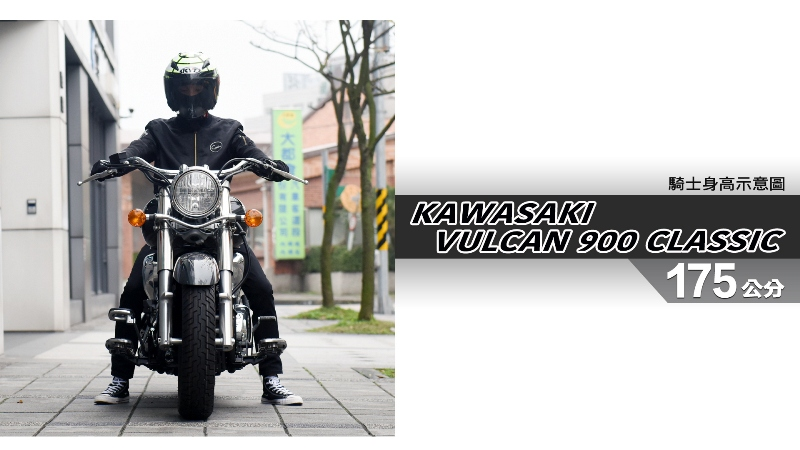 proimages/IN購車指南/IN文章圖庫/KAWASAKI/VULCAN_900_CLASSIC/VN900-05-1.jpg