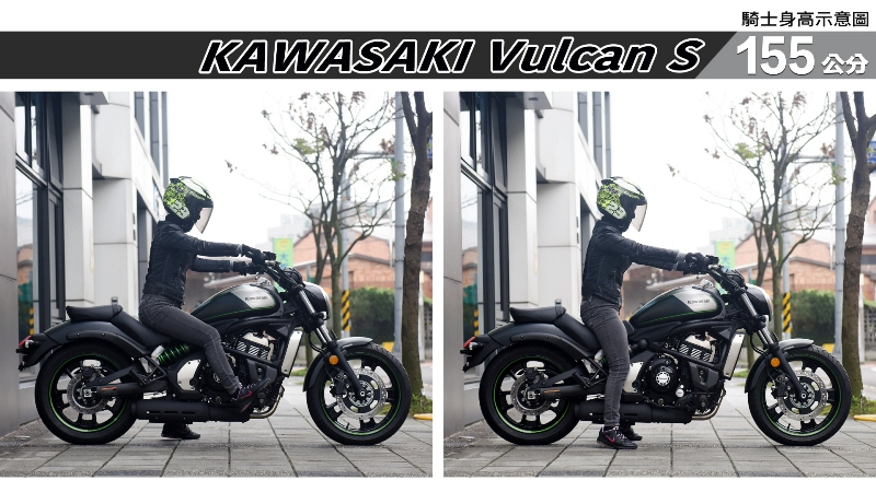 proimages/IN購車指南/IN文章圖庫/KAWASAKI/Vulcan_S/Vulcan_S-01-2.jpg