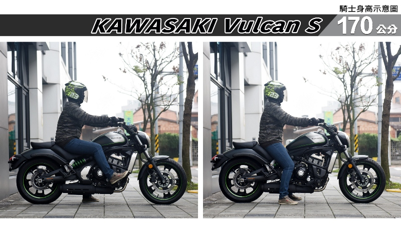 proimages/IN購車指南/IN文章圖庫/KAWASAKI/Vulcan_S/Vulcan_S-04-2.jpg