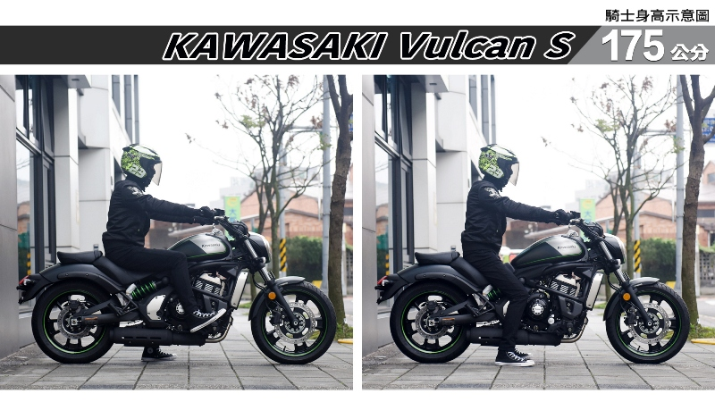proimages/IN購車指南/IN文章圖庫/KAWASAKI/Vulcan_S/Vulcan_S-05-2.jpg