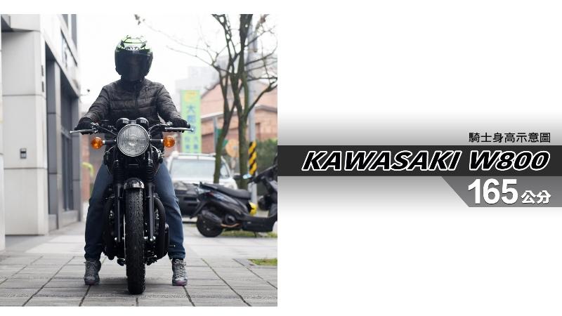 proimages/IN購車指南/IN文章圖庫/KAWASAKI/W800/W800-03-1new.jpg