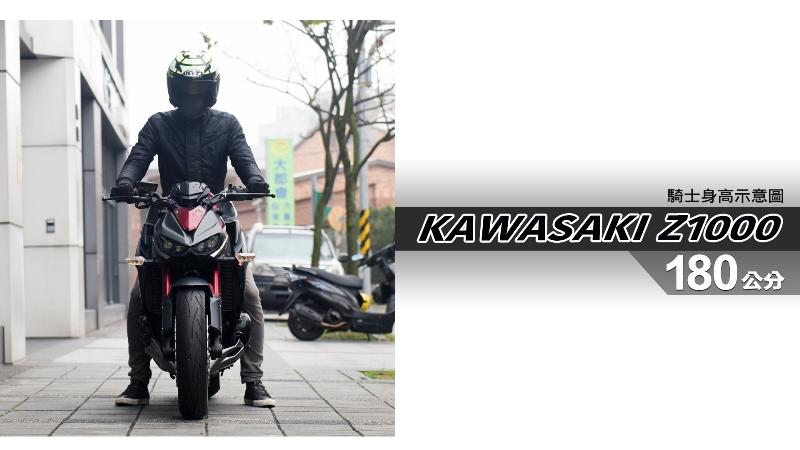 proimages/IN購車指南/IN文章圖庫/KAWASAKI/Z1000/Z1000-06-1.jpg