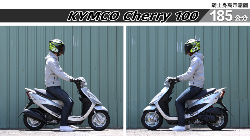 proimages/IN購車指南/IN文章圖庫/KYMCO/Cherry_100/Cherry-07-2.jpg