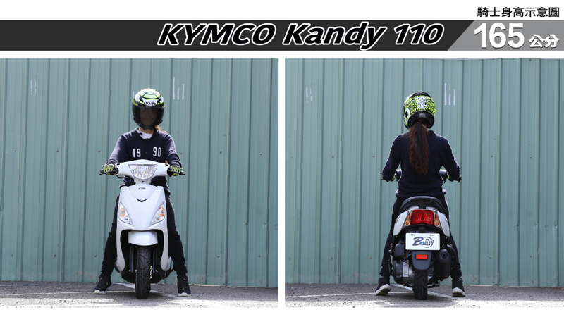 proimages/IN購車指南/IN文章圖庫/KYMCO/Kandy_110/Kandy_110-02-1.jpg