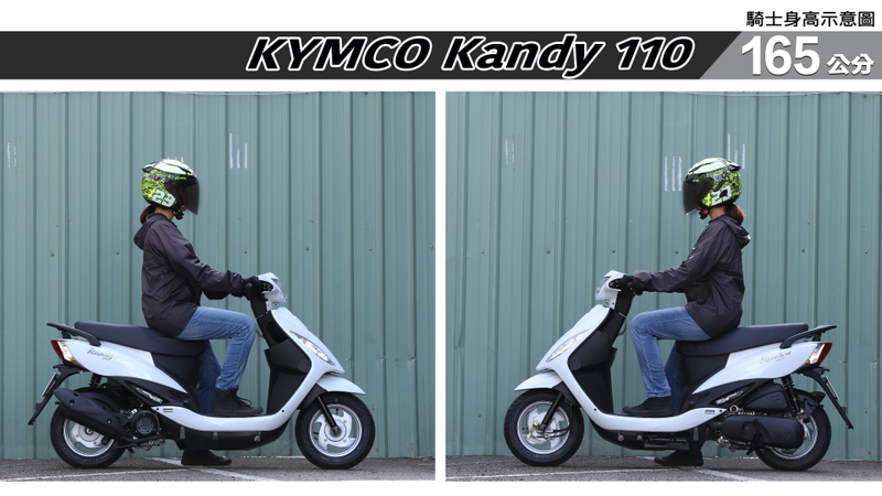 proimages/IN購車指南/IN文章圖庫/KYMCO/Kandy_110/Kandy_110-03-3.jpg