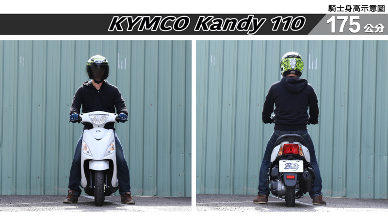 proimages/IN購車指南/IN文章圖庫/KYMCO/Kandy_110/Kandy_110-05-1.jpg