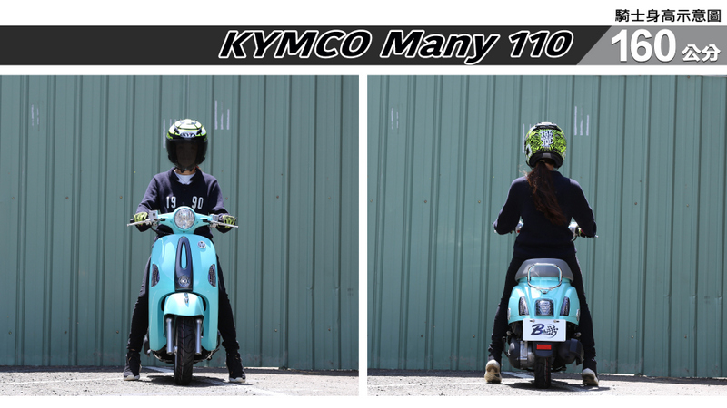 proimages/IN購車指南/IN文章圖庫/KYMCO/Many_110/Many_110-02-1.jpg