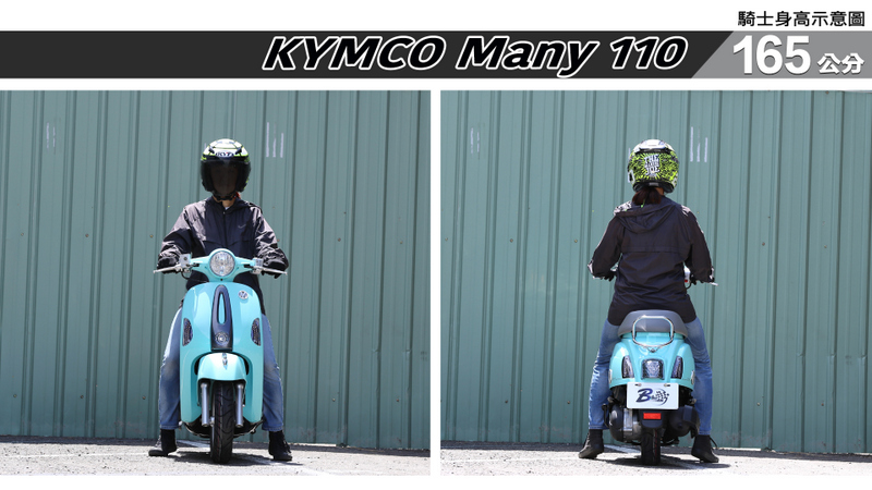 proimages/IN購車指南/IN文章圖庫/KYMCO/Many_110/Many_110-03-1.jpg