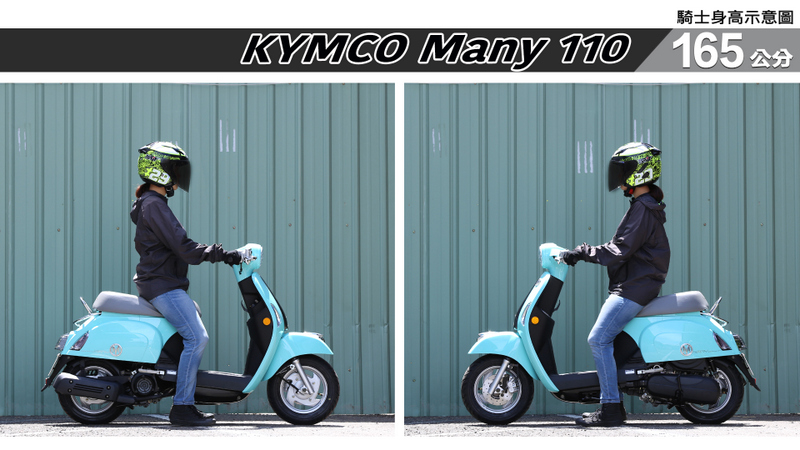 proimages/IN購車指南/IN文章圖庫/KYMCO/Many_110/Many_110-03-2.jpg