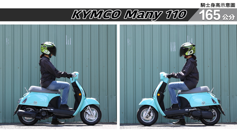 proimages/IN購車指南/IN文章圖庫/KYMCO/Many_110/Many_110-03-3.jpg